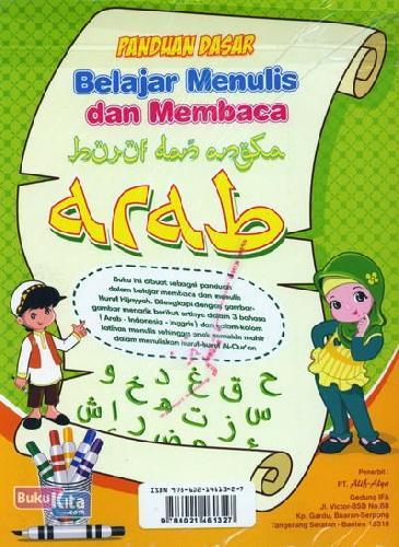 Cover Belakang Buku Panduan Dasar Belajar Menulis dan Membaca Huruf dan Angka Arab