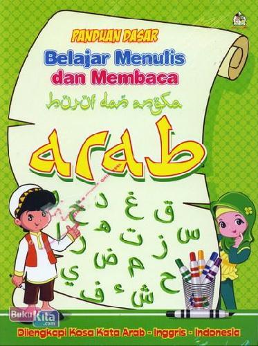 Cover Buku Panduan Dasar Belajar Menulis dan Membaca Huruf dan Angka Arab