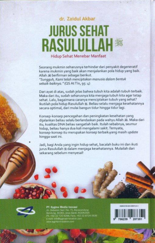 Cover Belakang Buku Jurus Sehat Rasulullah (Edisi Terbaru)