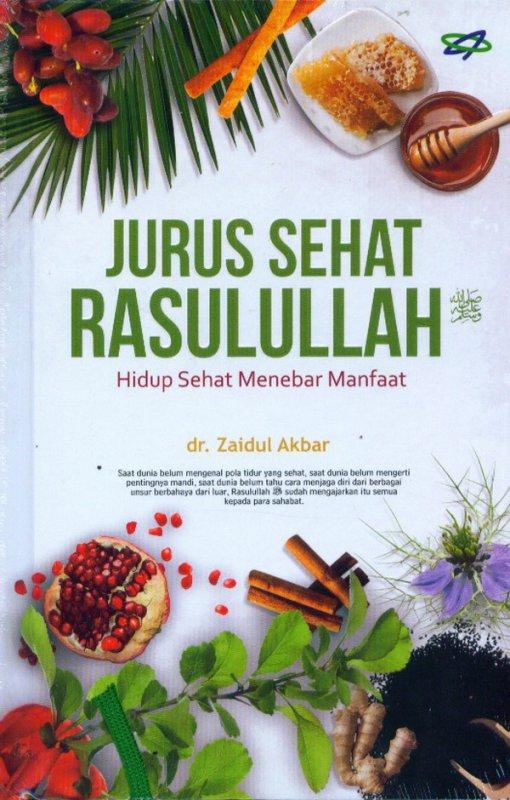 Cover Buku Jurus Sehat Rasulullah (Edisi Terbaru)