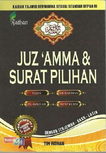 Cover Buku Juz Amma & Surat Pilihan