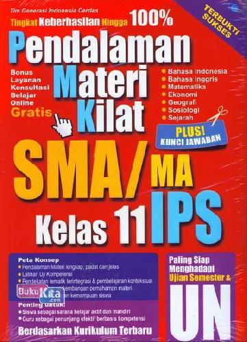 Cover Buku Pendalaman Materi Kilat SMA/MA Kelas 11 I