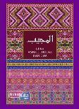 Cover Buku Al-Mujib