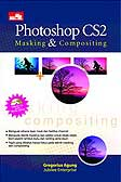 Photoshop CS2: Masking & Compositing