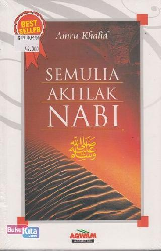 Cover Buku Semulia Akhlak Nabi