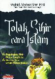 Tolak Sihir Cara Islam