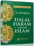 Halal & Haram Dalam Islam (Versi Ummul Qura)