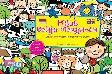 Cover Buku Kitab Belajar Menggambar