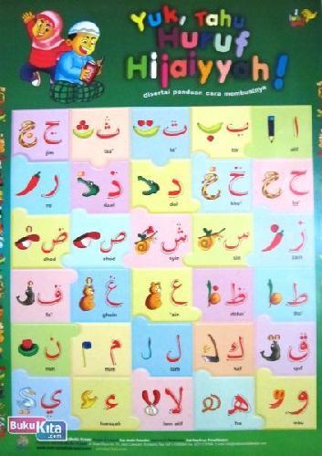 Cover Buku Poster Yuk Tahu Huruf Hijaiyyah