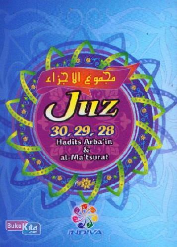 Cover Buku Kumpulan Juz 30. 29. 28 Hadits Arbain & al-Matsurat
