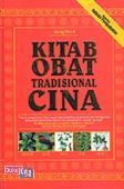 Kitab Obat Tradisional Cina