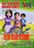My Activity Book-KG.1 Kindergarten, 1nd Semester Ages 5-7
