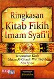 Ringkasan Kitab Fikih Imam Syafi