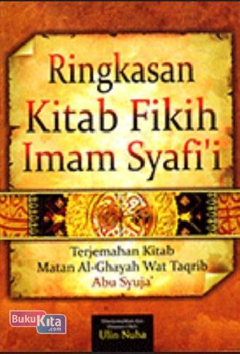 Cover Buku Ringkasan Kitab Fikih Imam Syafi