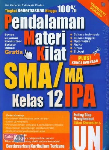 Cover Buku Pendalaman Materi Kilat SMA/MA Kelas 12 IPA
