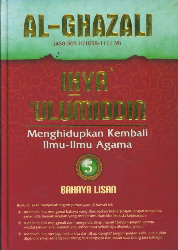 Cover Buku IHYA ULUMIDDIN #5 (Hard Cover)