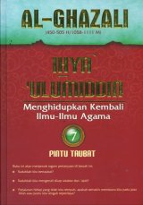 IHYA ULUMIDDIN #7 (Hard Cover)