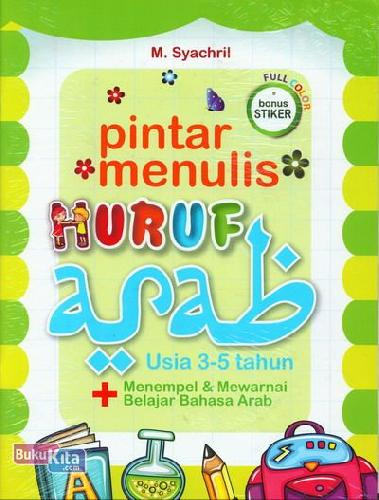 Cover Buku Pintar Menulis Huruf Arab Usia 3-5 tahun