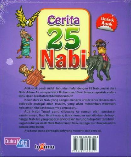 Cover Belakang Buku Buku Pintar Anak Islam : Cerita 25 Nabi