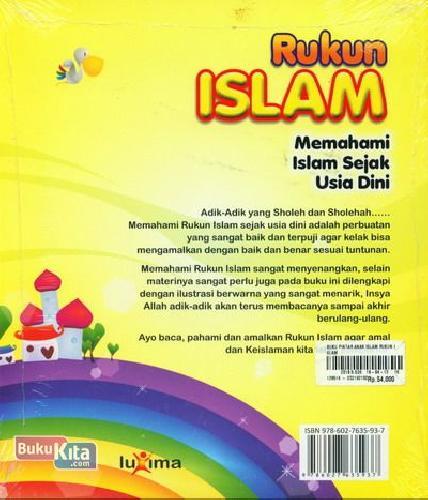 Cover Belakang Buku Buku Pintar Anak Islam : Rukun Islam