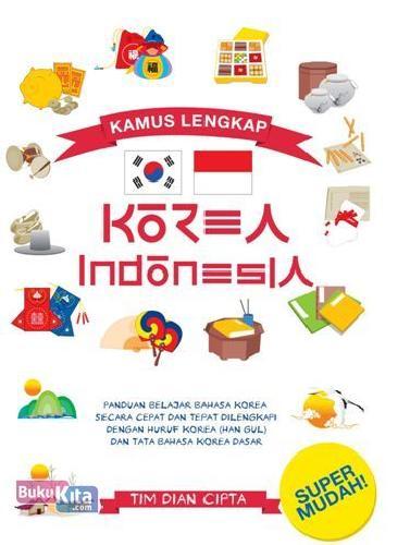 Cover Buku KAMUS LENGKAP KOREA INDONESIA (Prima)