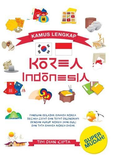 Cover Buku KAMUS LENGKAP KOREA INDONESIA (Kurniaesa)