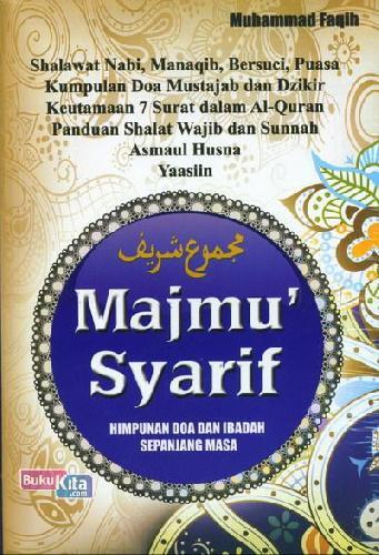 Cover Buku Majmu Syarif : Himpunan Doa dan Ibadah Sepanjang Masa