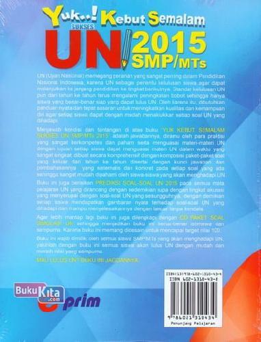 Cover Belakang Buku Yuk Kebut Semalam Sukses UN 2015 SMP/MTs