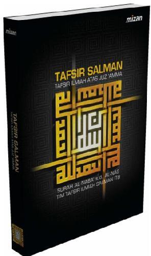 Cover Buku Tafsir Salman-Sc
