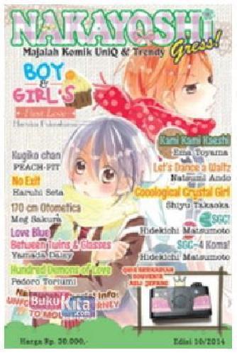 Cover Buku Nakayoshi 10 Th. 2014