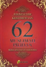 KEISTIMEWAAN 62 MUSLIMAH PILIHAN
