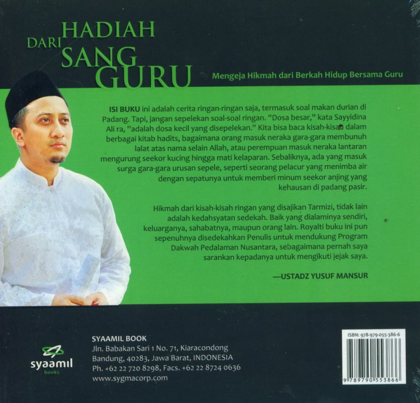 Cover Belakang Buku HADIAH DARI SANG GURU