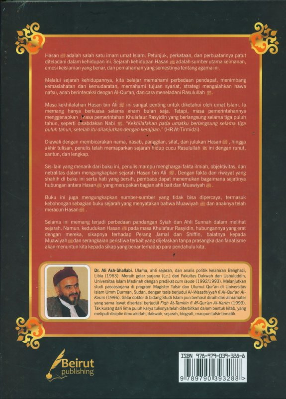 Cover Belakang Buku BIOGRAFI HASAN BIN ALI BIN ABU THALIB (HARD COVER)