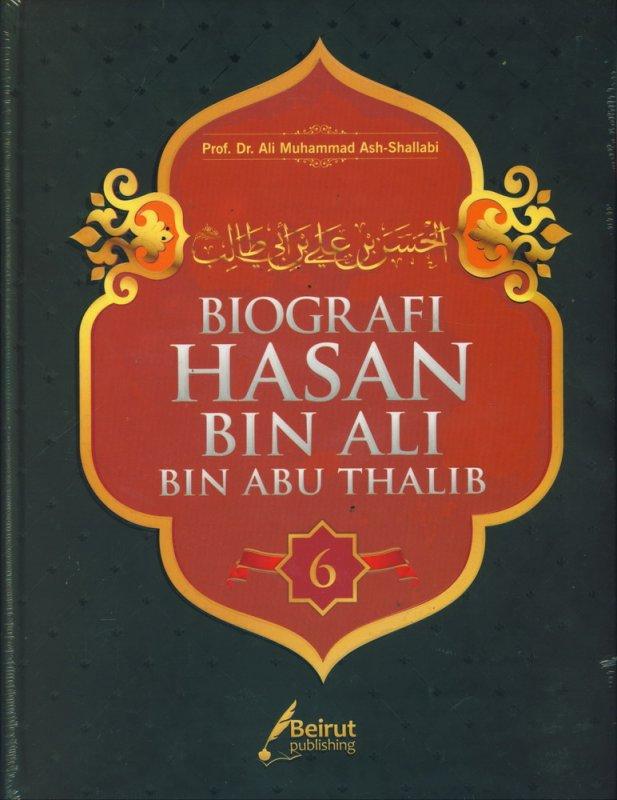Cover Buku BIOGRAFI HASAN BIN ALI BIN ABU THALIB (HARD COVER)