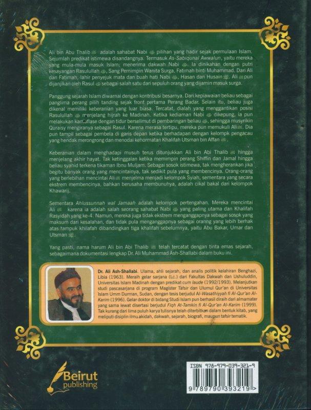 Cover Belakang Buku BIOGRAFI ALI BIN ABI THALIB JILID 5 (HARD COVER)