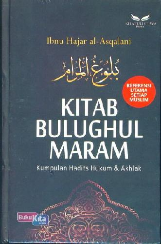 Cover Buku Kitab Bulughul Maram