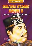 Seri Pahlawan : Sultan Syarif Kasim II - Riwayat Hidup dan Perjuangannya (1893-1968)