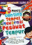 5 Menit Gunting Tempel Mewarnai Pesawat Tempur (Full Color)