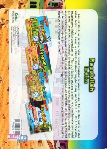 Cover Belakang Buku Seri Mukjizat & Kehebatan Rasulullah 2 : Rasulullah Itu Hebat Untuk SD/MI & SMP/MTS