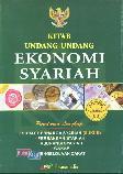 Kitab Undang-Undang Ekonomi Syariah