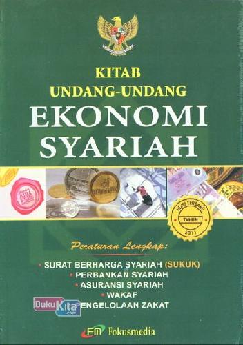Cover Buku Kitab Undang-Undang Ekonomi Syariah