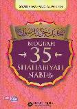 Biografi 35 Shahabiyah Nabi
