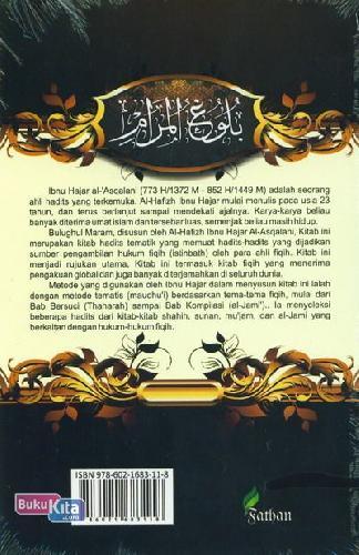Cover Belakang Buku Terjemah Bulughul Maram