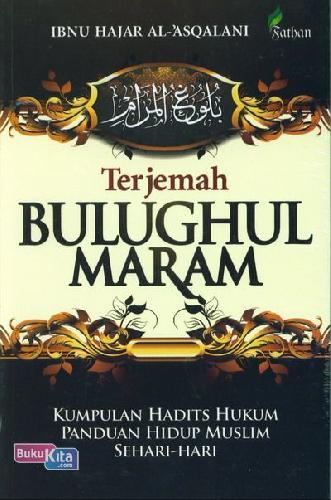 Cover Buku Terjemah Bulughul Maram