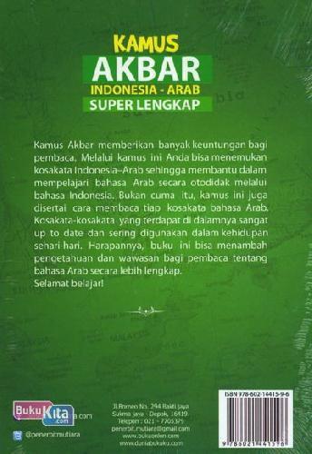 Cover Belakang Buku Kamus Akbar Indonesia - Arab Super Lengkap
