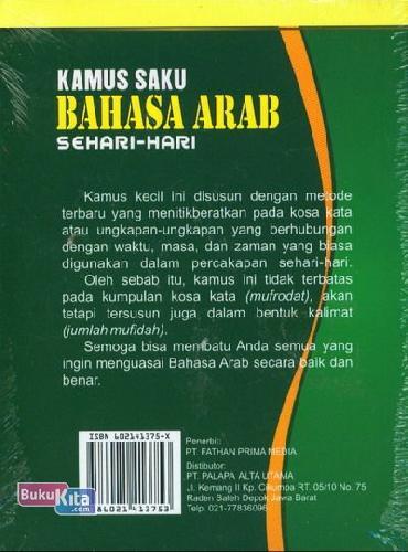 Cover Belakang Buku Kamus Saku Bahasa Arab Sehari-hari : Arab - Indonesia