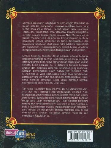 Cover Belakang Buku Sirah Nabawiyah 1