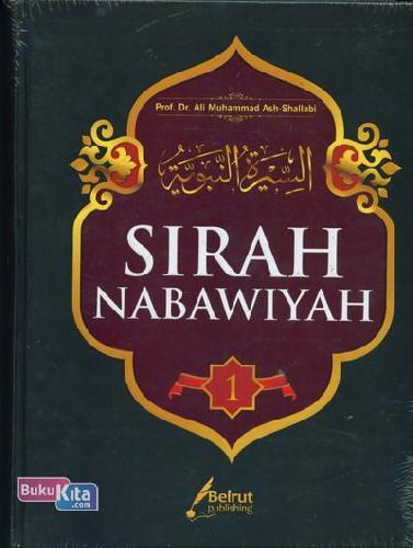 Cover Buku Sirah Nabawiyah 1