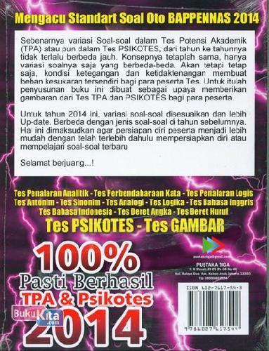 Cover Belakang Buku 100% Pasti Berhasil TPA & Psikotes Di Perekutan 2014