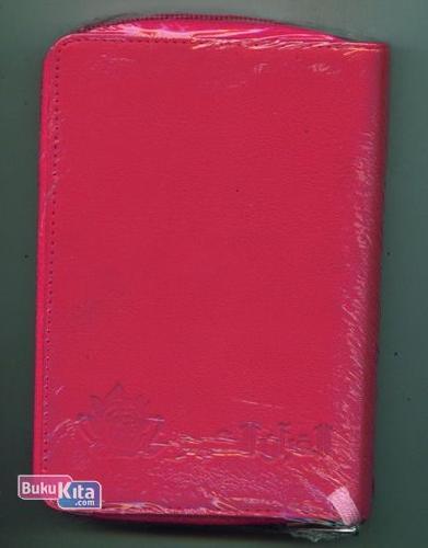 Cover Buku AL-QUR